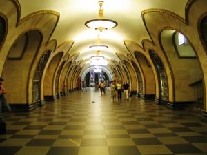 rus2007_057_Mosca_Metropolitana
