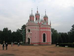 rus2007_226_San_Pietroburgo