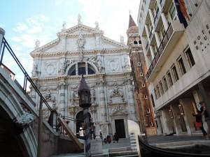 DSCN0394_Venezia