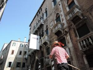 DSCN0396_Venezia